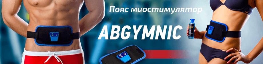 Beonroad инструкция на русском - картинка 4
