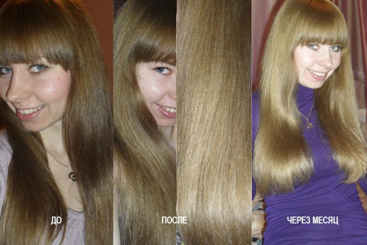 До и после окраски