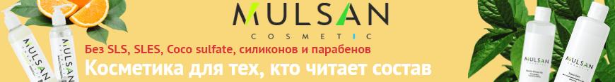 mulsan.ru